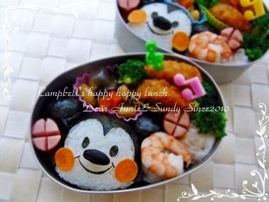 ミッキー☆のお弁当