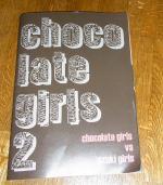 チョコガ2のカタログ