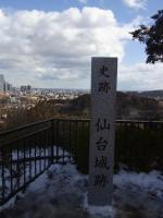 仙台城がここにあったらしい