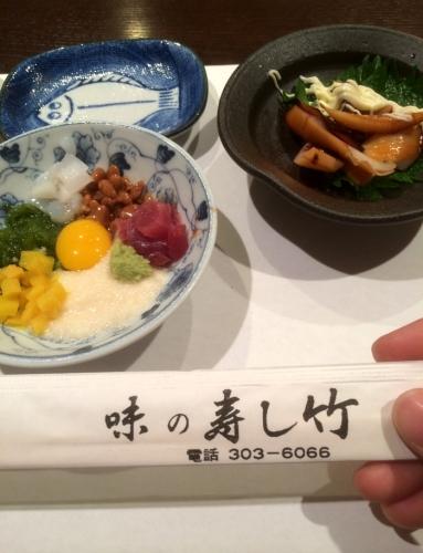 味の寿し竹