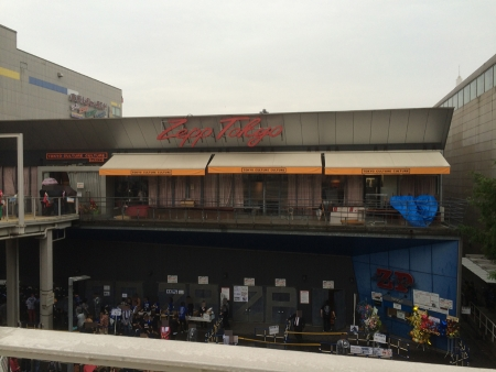 zeep東京