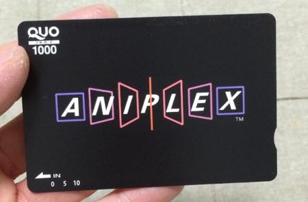 アニプレQUOカード