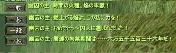 2012-04-23 03-09-10