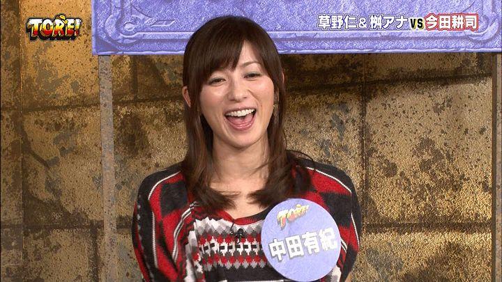 nakada20130121_01.jpg