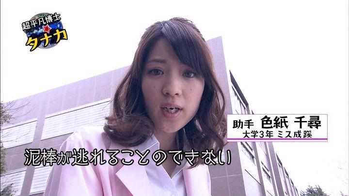 shikishi20130223_02.jpg