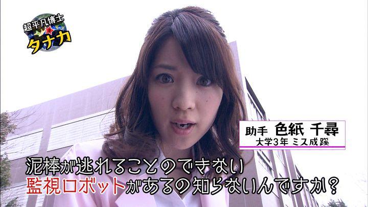shikishi20130223_03.jpg