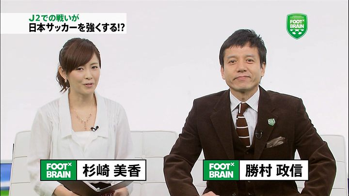sugisaki20130202_01.jpg