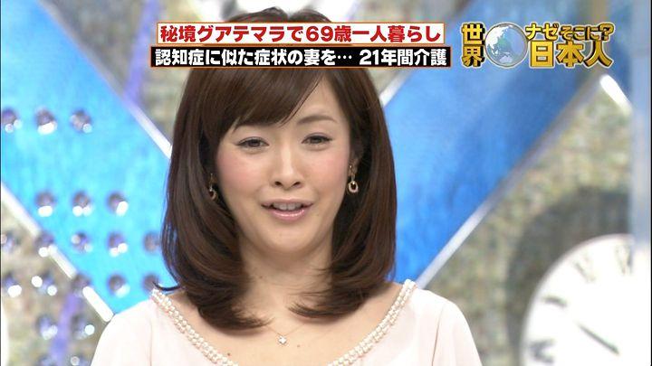 sugisaki20130208_01.jpg