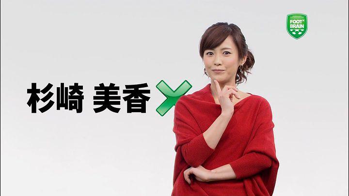 sugisaki20130216_01.jpg
