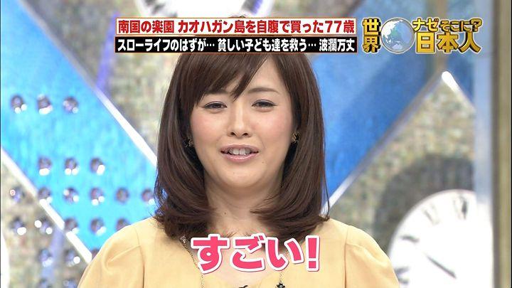 sugisaki20130222_16.jpg