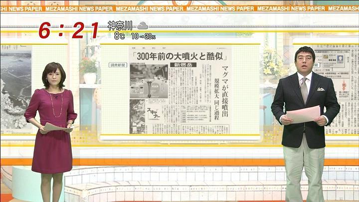 mika20110129_03.jpg