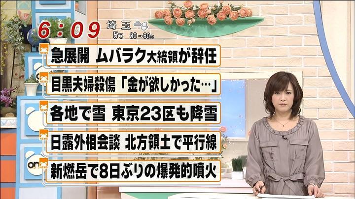 mika20110212_01.jpg