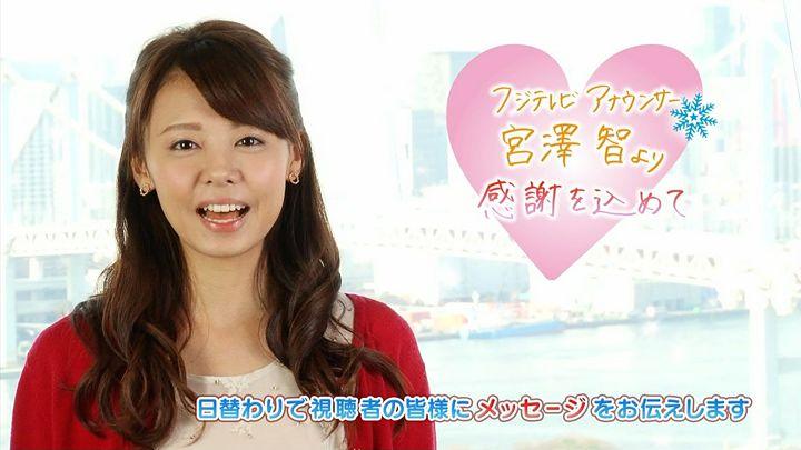 miyazawa20131218_16.jpg