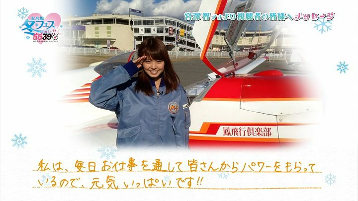 miyazawa20131218_19.jpg