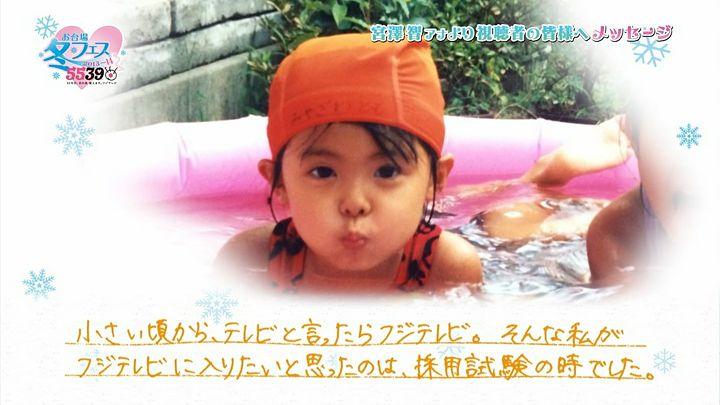 miyazawa20131218_20.jpg