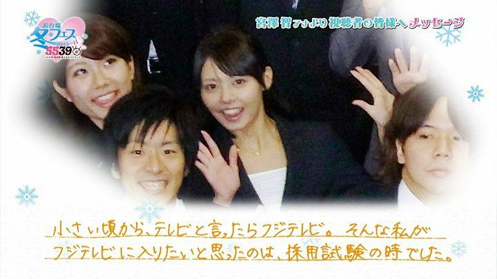 miyazawa20131218_21.jpg