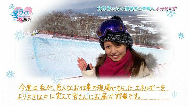 miyazawa20131218_25.jpg