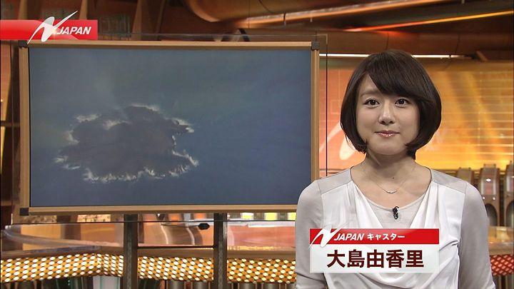 oshima20131216_02.jpg
