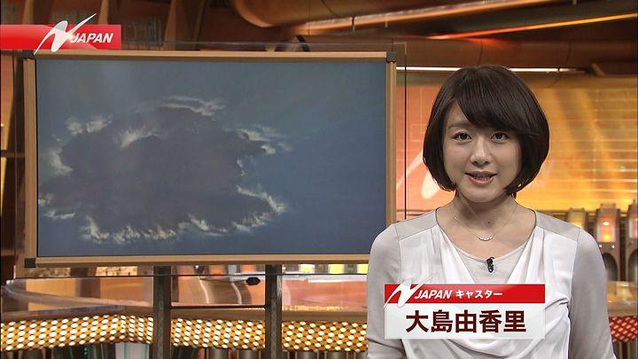oshima20131216_03.jpg