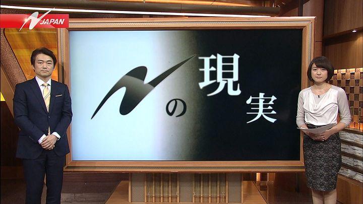 oshima20131216_12.jpg
