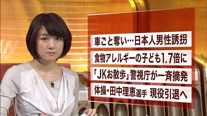 oshima20131216_14.jpg