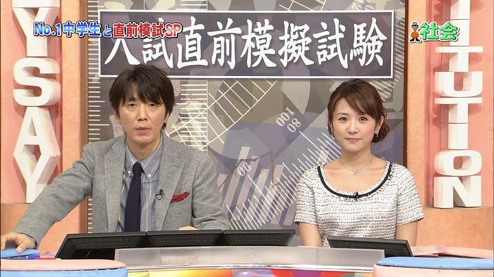 pan20110130_08.jpg
