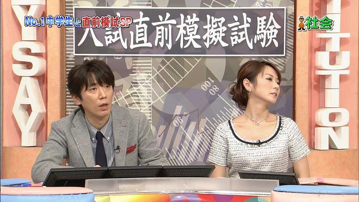 pan20110130_09.jpg