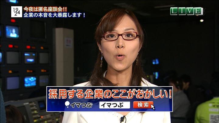 sara20110121_02.jpg
