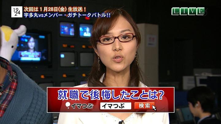 sara20110121_05.jpg