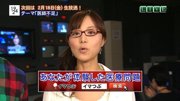 sara20110211_04.jpg