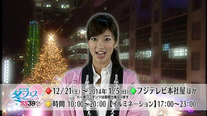 shono20131216_12.jpg