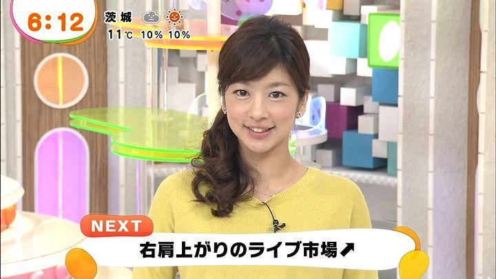 shono20131217_06.jpg