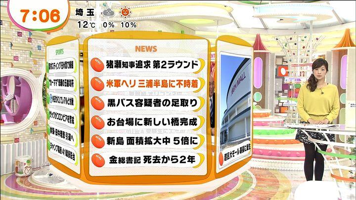 shono20131217_11.jpg
