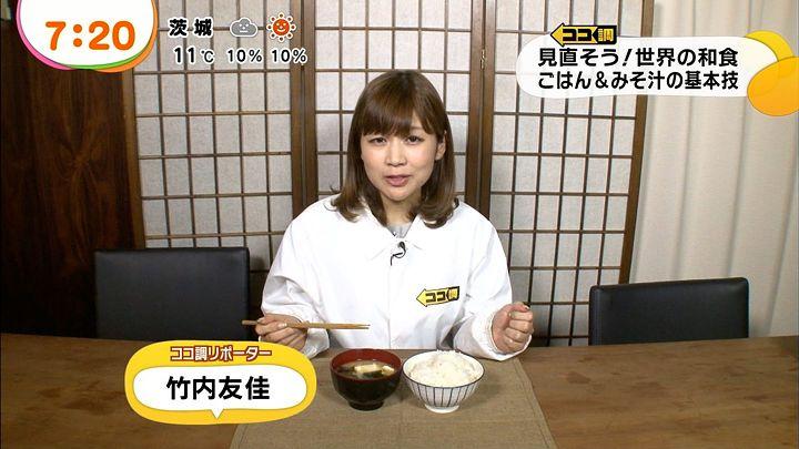 takeuchi20131217_21.jpg