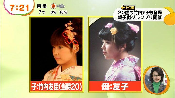 takeuchi20140114_22.jpg