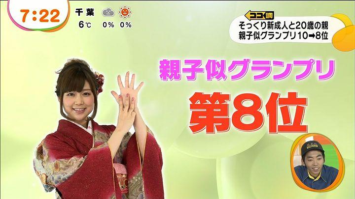 takeuchi20140114_25.jpg