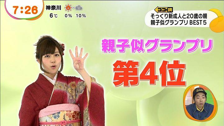 takeuchi20140114_30.jpg
