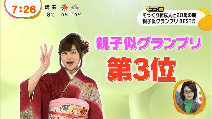 takeuchi20140114_31.jpg