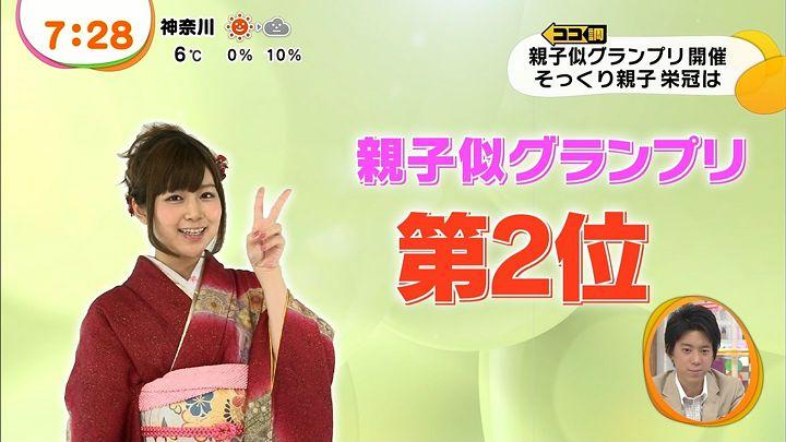 takeuchi20140114_32.jpg