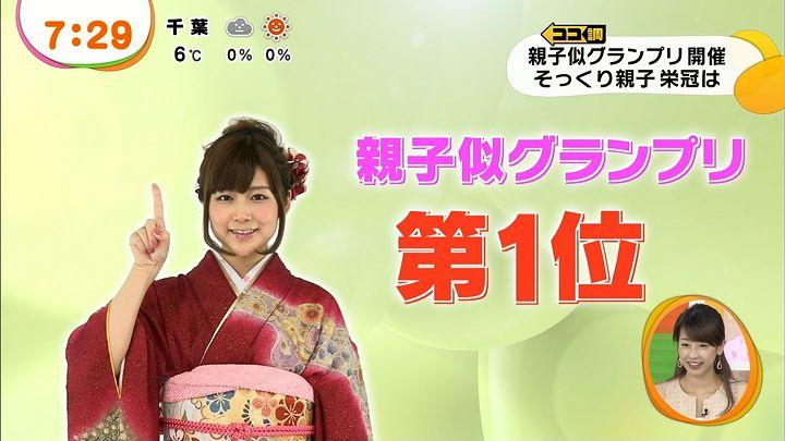 takeuchi20140114_33.jpg