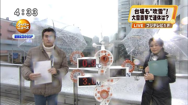 tsubasa20110211_01.jpg