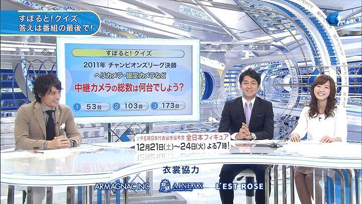 uchida20131216_14.jpg