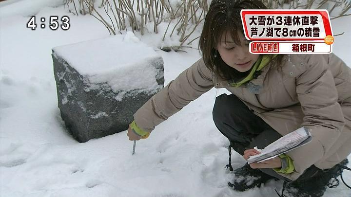 yayako20110211_02.jpg
