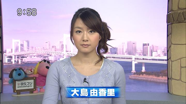 yukari20110121_01.jpg