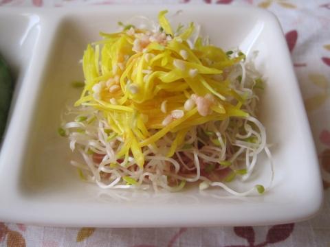 菊(黄色)