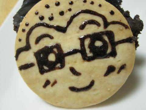 しんさんクッキー