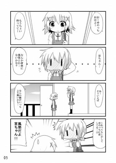 hidamiya_1.jpg