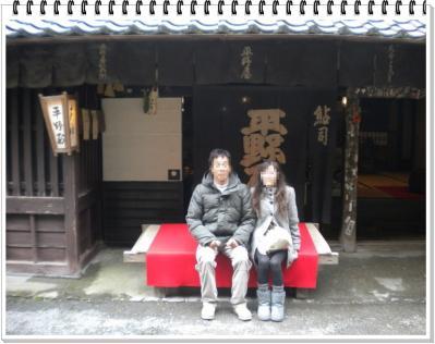 DSCN13222011-11-18eve-1.jpg