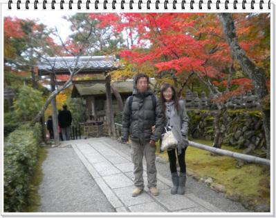 DSCN13262011-11-18eve-1.jpg