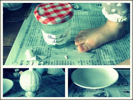 ボンヌママン リメーク 空き瓶 皿 デザートカップ